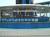 2008061912050000